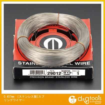エスコ 0.457mm[ステンレス製]スプリングワイヤー (EA951A-0.4A)