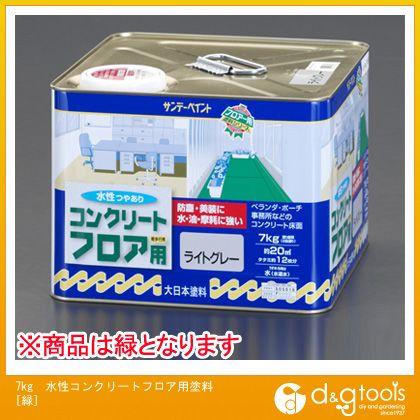 エスコ 7Kg 水性コンクリートフロア用塗料[緑] (EA942EH-3)