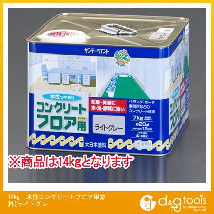 エスコ 14Kg 水性コンクリートフロア用塗料[ライトグレ (EA942EH-12)