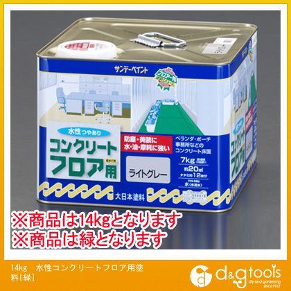 エスコ 14Kg 水性コンクリートフロア用塗料[緑] (EA942EH-13)