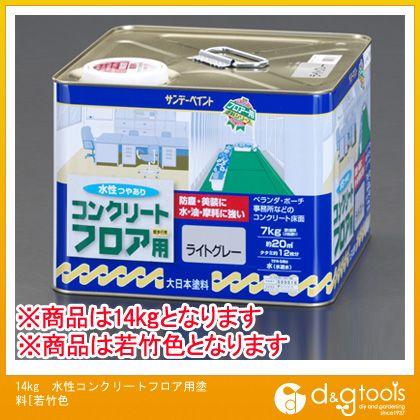 エスコ 14Kg 水性コンクリートフロア用塗料[若竹色 (EA942EH-14)