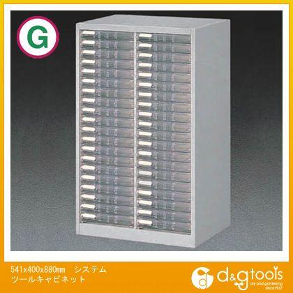 エスコ 541x400x880mmシステムツールキャビネット (EA954DC-16)