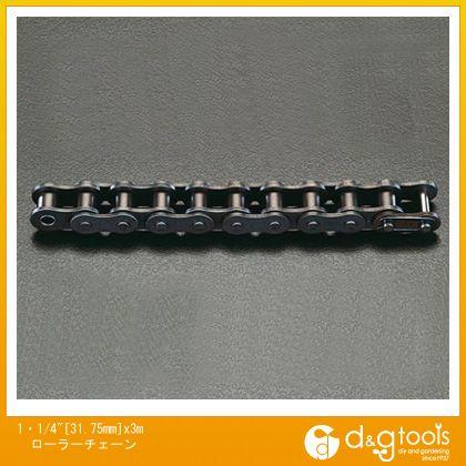 """エスコ 1・1/4""""[31.75mm]x3mローラーチェーン (EA967E-9)"""