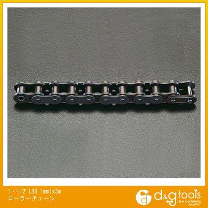 """エスコ 1・1/2""""[38.1mm]x3mローラーチェーン (EA967E-10)"""