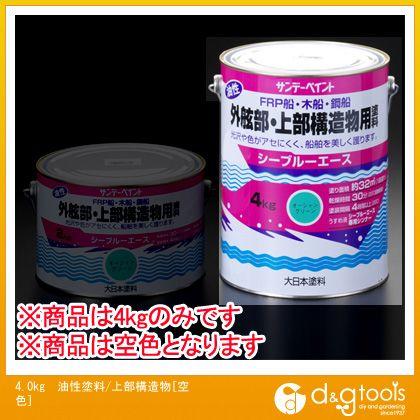 エスコ 4.0Kg 油性塗料/上部構造物[空色] (EA942EN-33)