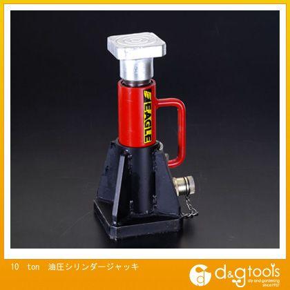 ※法人専用品※エスコ 10ton油圧シリンダージャッキ EA993KJ-10