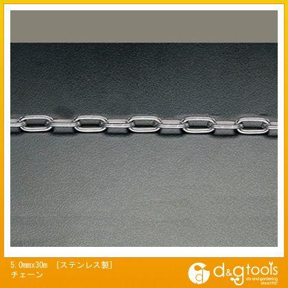 エスコ 5.0mmx30m[ステンレス製]チェーン (EA980SA-530)