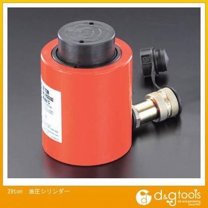 エスコ 29ton油圧シリンダー (EA993EJ-29)