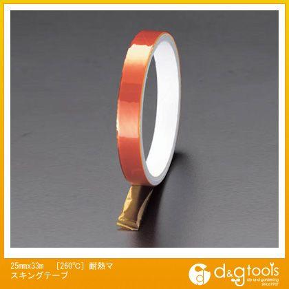 エスコ 25mmx33m[260℃]耐熱マスキングテープ (EA944MS-42)
