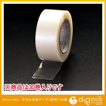 エスコ 50mmx50m手切れ粘着テープ[透明](30巻) (EA944NB-50B)