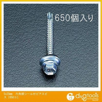 エスコ 5x25mm六角頭シール付ピアスビス[650コ] (EA949EF-52)