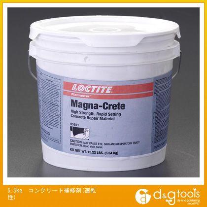 エスコ 5.5kgコンクリート補修剤(速乾性) (EA934KB-42)