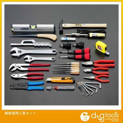 エスコ 機械修理用工具セット (EA5) ESCO 工具セット 工具セット