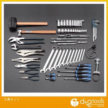 エスコ 工具 セット EA66 工具箱 ツールセット 手動工具セット