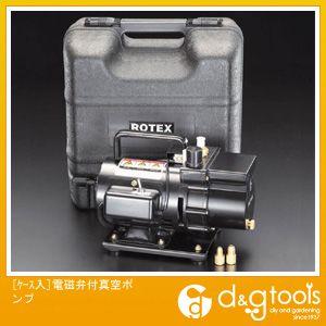 エスコ [ケース入]電磁弁付真空ポンプ EA112TK-2