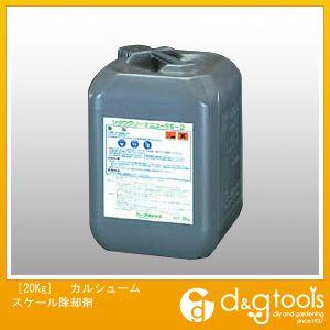 エスコ カルシュームスケール除却剤 20kg (EA115-8)