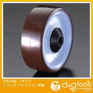 エスコ 200x50mm[ポリウレタンタイヤ]ナイロン車輪 (EA986ME-8)