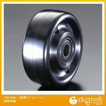 エスコ 100x38mm[耐熱]フェノール樹脂車輪 (EA986MK-4)