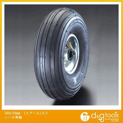 エスコ 300x100mm[エアー入]スティール車輪 (EA986MW-12)