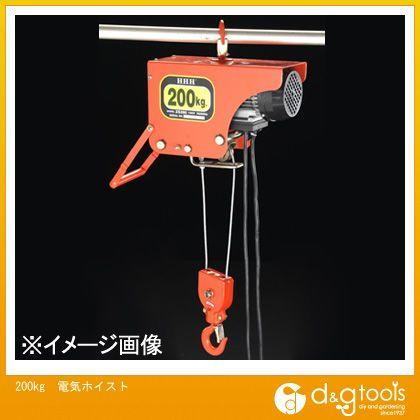 エスコ 200Kg電気ホイスト (EA987DB-3)