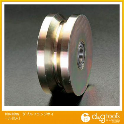 エスコ 100x40mmダブルフランジホイール[B入] (EA986RK-100)