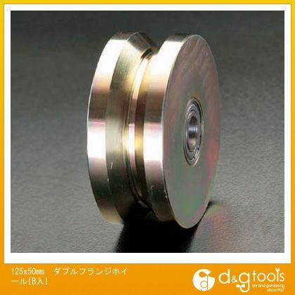 エスコ 125x50mmダブルフランジホイール[B入] (EA986RK-125)