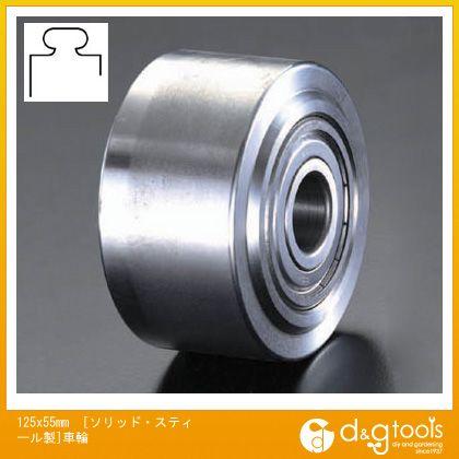 エスコ 125x55mm[ソリッド・スティール製]車輪 (EA986SC-125)