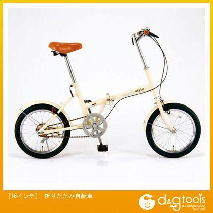 エスコ [16インチ]折りたたみ自転車 (EA986Y-15)