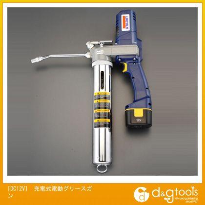 エスコ [DC12V]充電式電動グリースガン (EA991-1)