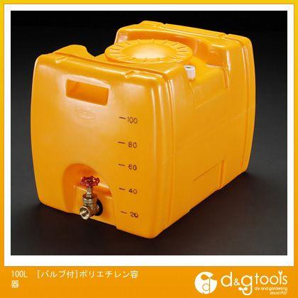 エスコ 100L[バルブ付]ポリエチレン容器 (EA991AB-1)