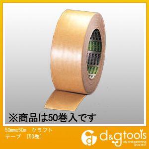 エスコ 50mmx50mクラフトテープ[50巻] (EA944ND-50B)
