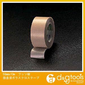 エスコ 50mmx10mフッソ樹脂含浸ガラスクロステープ (EA944NY-50)