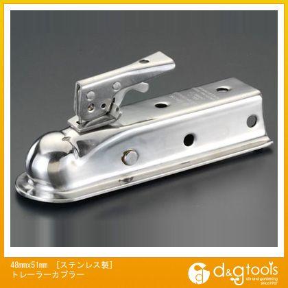 エスコ 48mmx51mm[ステンレス製]トレーラーカプラー (EA987FN-21)