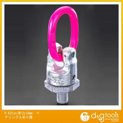 エスコ 0.63ton/M12x18mmベアリング入吊り環 (EA987GN-1)