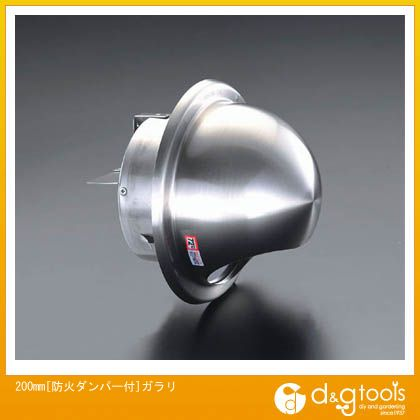 エスコ 200mm[防火ダンパー付]ガラリ (EA997MB-200)
