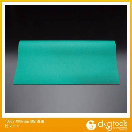 エスコ 1000x1000x2mm[緑]導電性マット (EA997RB-1)