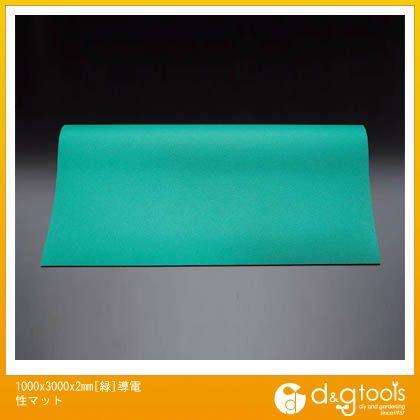 エスコ 1000x3000x2mm[緑]導電性マット (EA997RB-3)