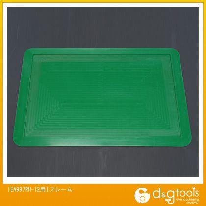 エスコ [EA997RH-12用]フレーム (EA997RE-12B)