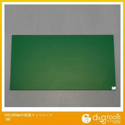 希少 黒入荷! (EA997RE-15)エスコ 600x900mm中粘着マットシート(緑) (EA997RE-15), 川南町:969cf069 --- technosteel-eg.com