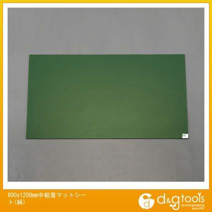 エスコ 600x1200mm中粘着マットシート(緑) (EA997RE-16)