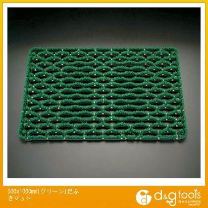 エスコ 500x1000mm[グリーン]足ふきマット (EA997RX-2)