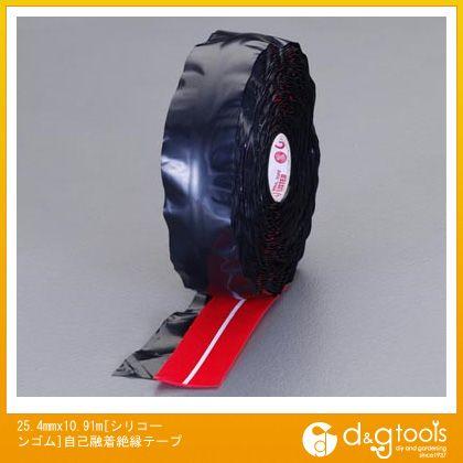 25.4mmx10.91m[シリコーンゴム]自己融着絶縁テープ (EA944RE-25)