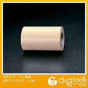 300x0.07フッ素含浸ガラスクロス[10m] (EA944VB-2)