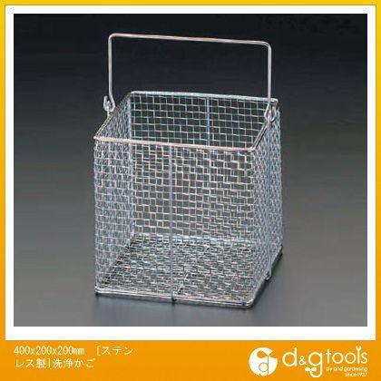 エスコ 400x200x200mm[ステンレス製]洗浄かご (EA992CF-6)
