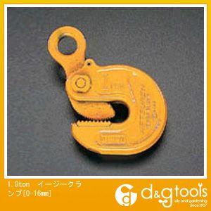 エスコ 1.0tonイージークランプ[0-16mm] (EA984DJ-1)