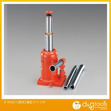 ※法人専用品※エスコ 4.0ton[二段式]油圧ジャッキ EA993BL-4