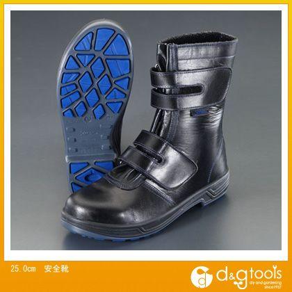 25.0cm安 全 靴 (EA998SS-25)