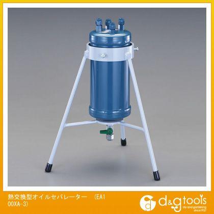 熱交換型オイルセパレーター (EA100XA-3)