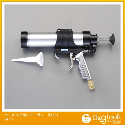 コーキング用エアーガン (EA123VA-7)