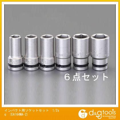 インパクト用ソケットセット 1/2sq (EA164MA-2)
